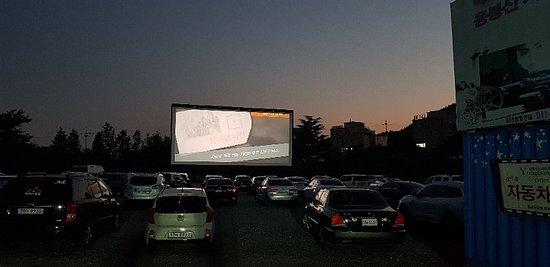 Yongbongsan Cinema Jadongcha Kukjang
