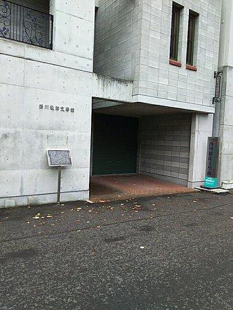 Tetsuro Nishikawa Bungakukan