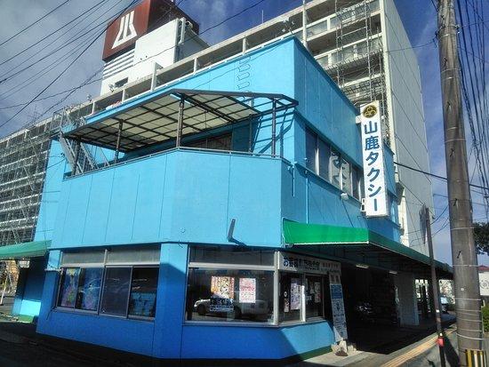 Yamaga Taxi