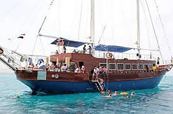 Piratas Snorkel Barco Sharm el Sheikh