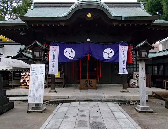 Kurumesosha Hiyoshi Shrine: 日吉宗社の社殿
