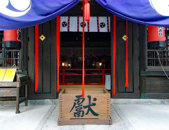 Kurumesosha Hiyoshi Shrine: 日吉宗社の拝殿