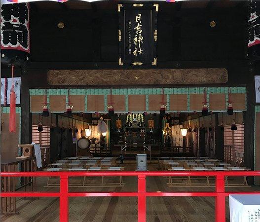 Kurumesosha Hiyoshi Shrine: 日吉宗社拝殿内部の雰囲気