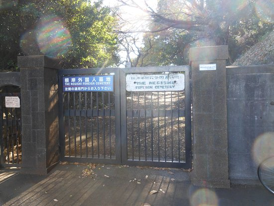 The Negishi Foreign General Cemetery