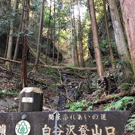 Kanto Fureainomichi Suigen no Michi