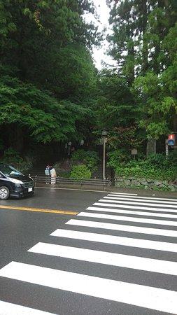 Япония: 參道入口