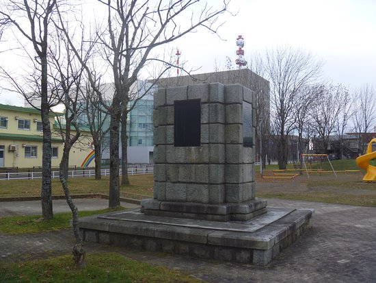 Hokkaido Railway Memorial Tower