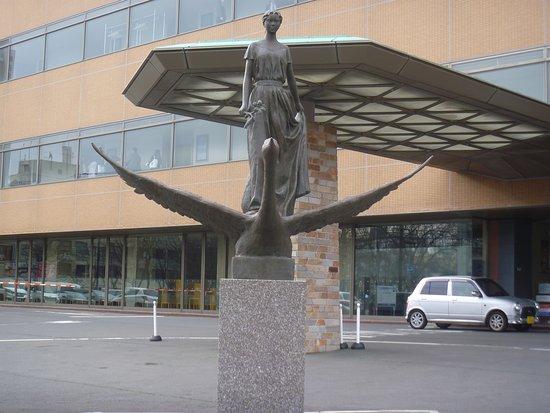 Shitsugen no Uta Statue