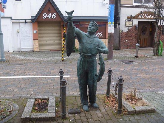 Ryoshi Statue