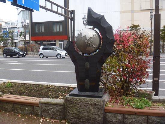 Chikyu Statue