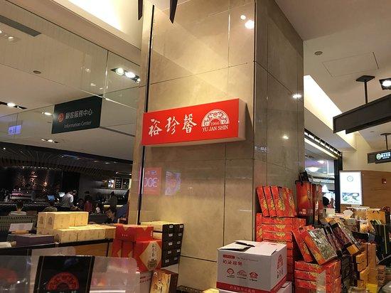 Yuzhenxin