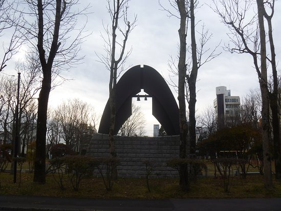 War Memorial Monument (Monument of Peace)