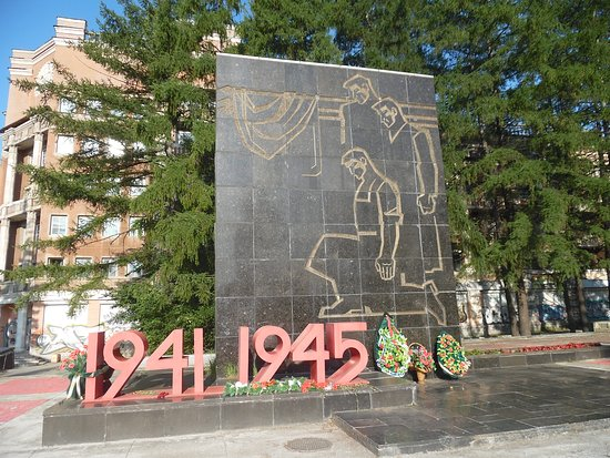 Memorial to Uralmashevtsy who Died during the Great Patriotic War