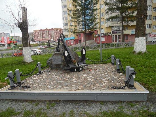 Monument Anchor