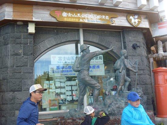 Fuji Sanka Monument
