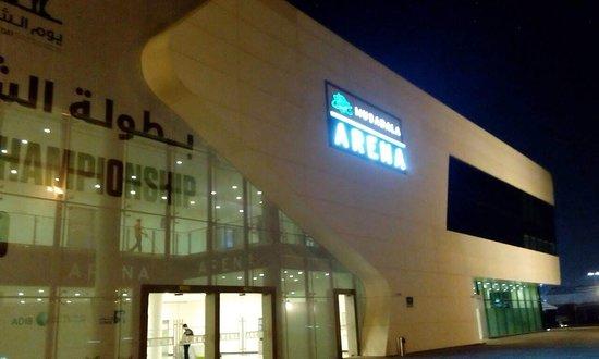 IPIC Arena