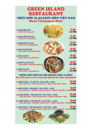 "The"" GREEN ISLAND "" Restaurant: menu"