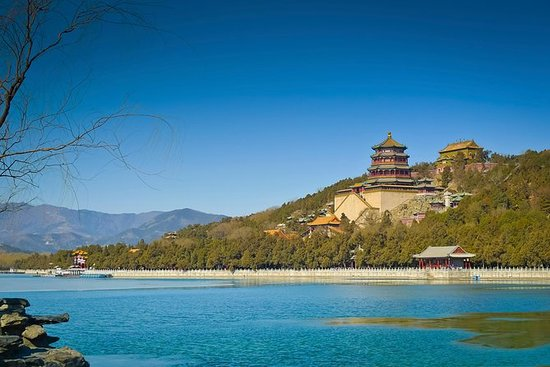 Beijing Classic Full-Day Tour...