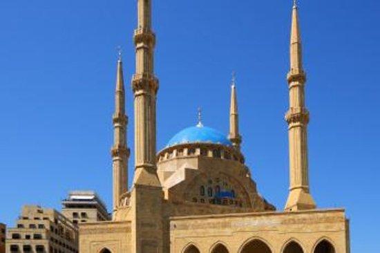 Beirut, Tour a Piedi del Centro