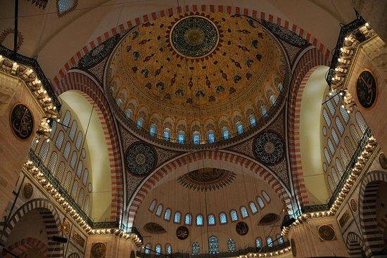 Süleymaniyeモスクとランチを含むイスタンブール観光ツアー