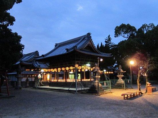 Katte Shrine