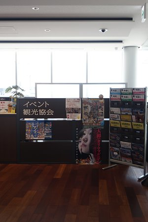 Yamato City Tourism Events Association
