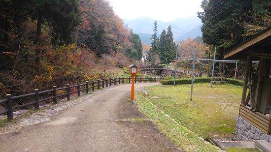 Miyama Gorge