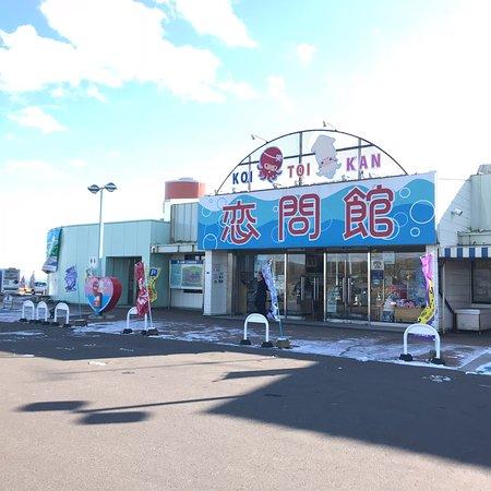 Shiranuka-cho Foto