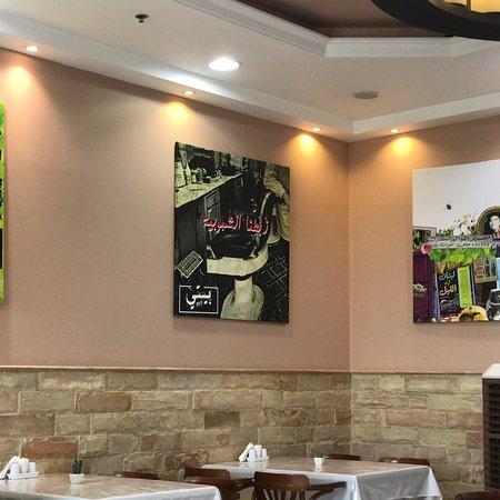 Tasty Lebanese Food !