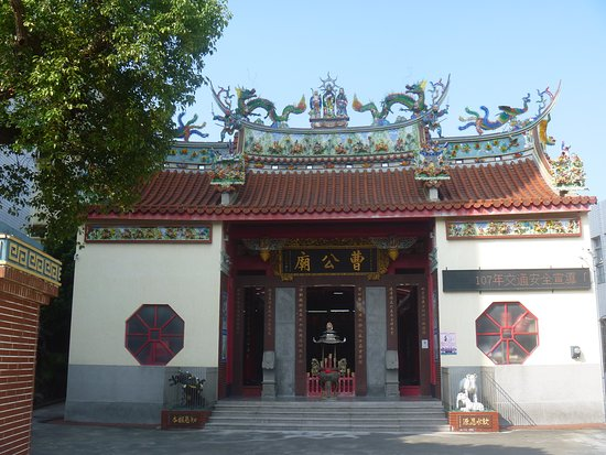 Caogong Temple