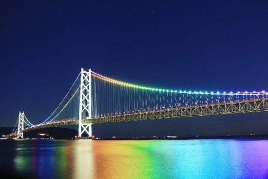 Hyogo Prefecture Photo