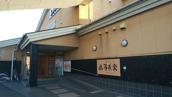 Yukaraku, Hadano