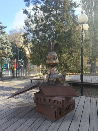 Monument to Agniya Barto