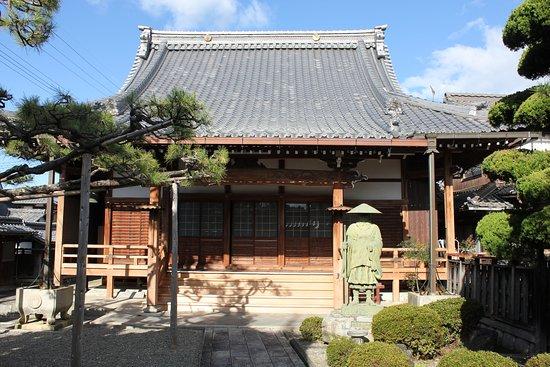 Koshu-ji Temple