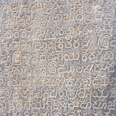 Sravanabelagola-bild