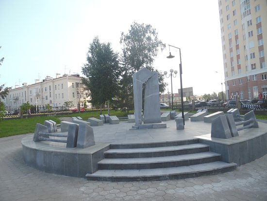 Memorial to the Victims of Political Repressions