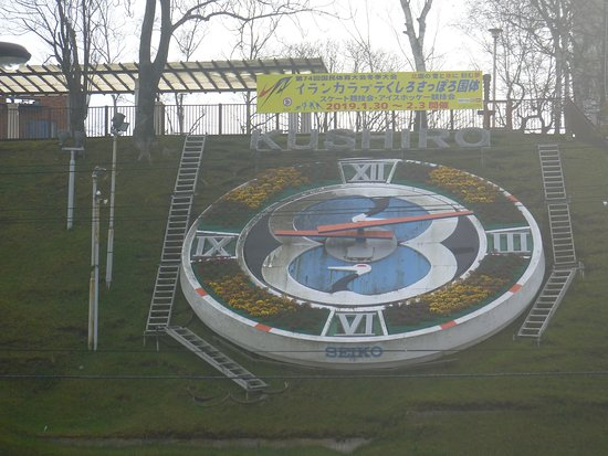 Nusamai Park Flower Clock
