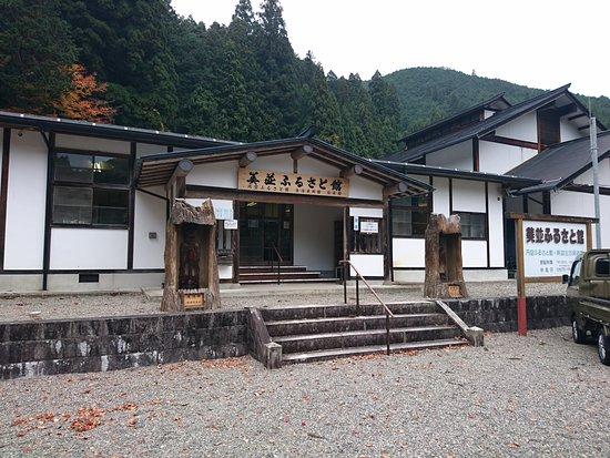 Minami Furusato Museum