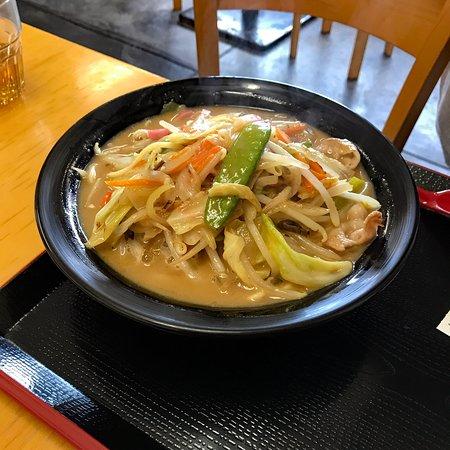 Miyaki-cho, Japón: ちゃんぽん