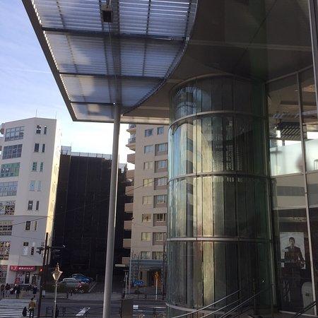 Kawasaki صورة فوتوغرافية