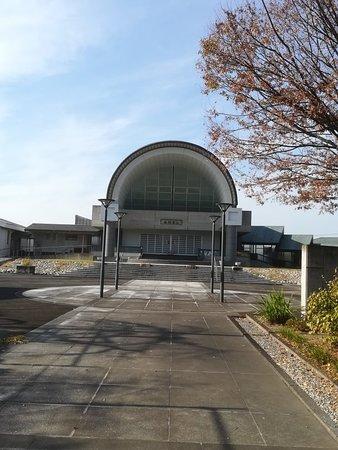 Okazaki Foto