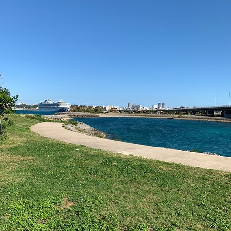 Naminoue Umisora Park