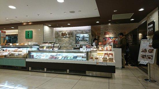 Aobatei Sendai Mitsukoshi Delica照片