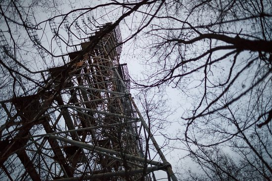Full-Day Tour of Chernobyl and Prypiat from Kyiv: Дуга