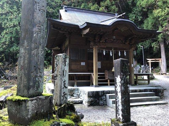 Komagatake Shrine