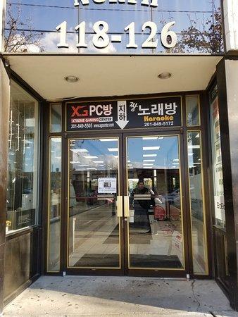 Xtreme Gaming Center