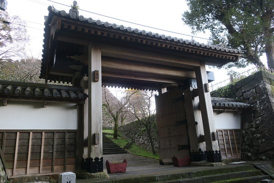 Nobeoka Castle Ruins Shiroyama Park
