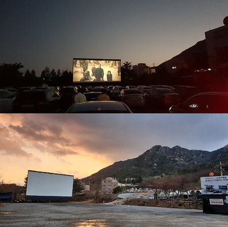 Yongbongsan Cinema Drive-in Theater