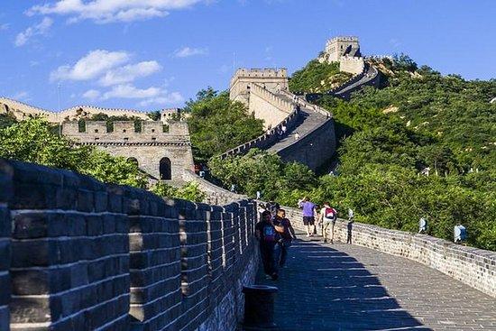 Beijing Badaling Great Wall of China...