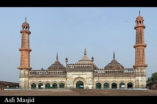 Monument Touch: Full-Day Lucknow...